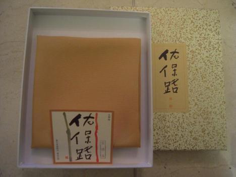 hatudate2010-4.jpg