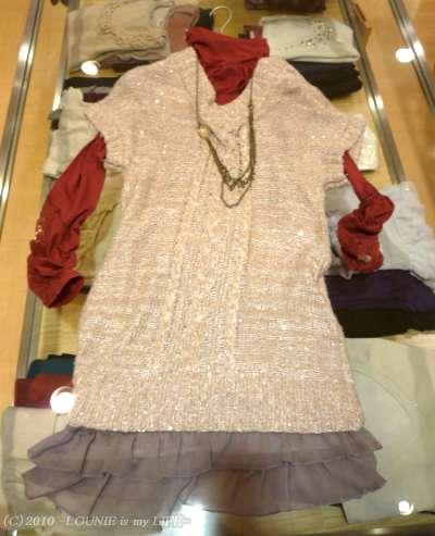 LOUNIE(ルーニィ)通販:Stola.(ストラ)'09秋物: