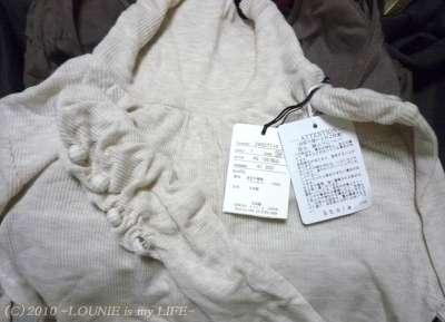 LOUNIE(ルーニィ)通販:Stola.(ストラ)2009冬物の袖ボタンタートル。薄手で生成り色なところが使いやすいです!^^
