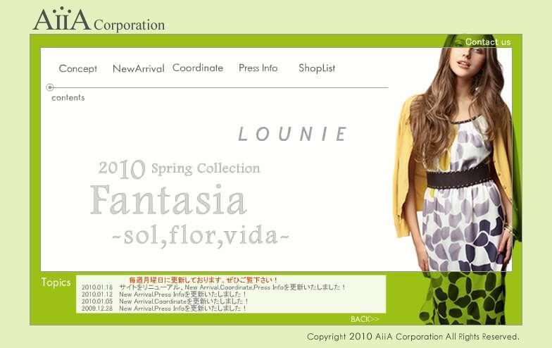LOUNIE(ルーニィ)通販:LOUNIE(ルーニィ)2010春物:ルーニィ公式ホームページが本日リニューアル!2010年春物コレクションになりました!