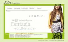 LOUNIE(ルーニィ)通販:2010春物:LOUNIE公式ホームページが、'10/1/18(月)、2010春バージョンになりました!!NewArrivalに'10春物アイテムもUp!(6点)今季初の春物Upです!