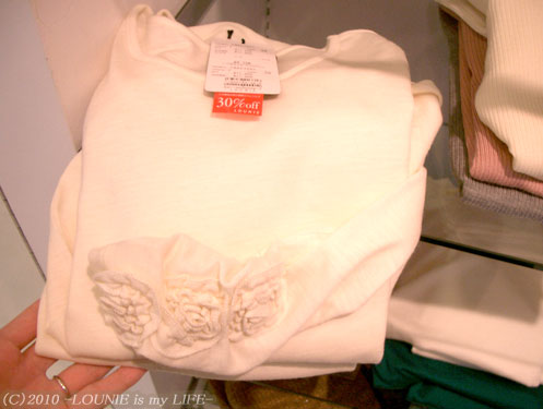 LOUNIE(ルーニィ)通販:LOUNIE(ルーニィ)2009秋冬アイテムが、1/15より30%OFF商品が50%OFFに再値下げされています!