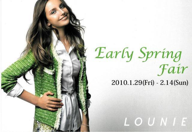 LOUNIE(ルーニィ)通販:010年Spring Fair 春立ち上げフェアーですね!春物新作が2月でほぼ出揃うそうです♪