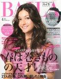 BAILA ( バイラ ) 2010年 04月号 [雑誌]
