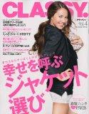 CLASSY. ( クラッシィ ) 2010年 04月号 [雑誌]