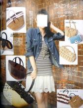 LOUNIE(ルーニィ)通販:LOUNIE(ルーニィ)'10春物:MISS(ミス)4月号掲載!◆◇ルーニィのフリンジかごバッグ◇◆多色のストロー素材で編まれたかごバッグは、深みのある色合い。