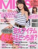 MISS ( ミス ) 2010年 04月号 [雑誌]
