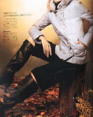LOUNIE(ルーニィ)通販:Oggi(オッジ12月号)ヨンアさん着用!完売御礼のダウンコートは今までにないセミマットな質感!