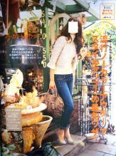 "LOUNIE(ルーニィ)通販:LOUNIE(ルーニィ)'10春物:Oggi(オッジ)4月号掲載!ヨンアさん着用!◆Oggi(オッジ)4月号ルーニィタイアップ◆""ルーニィ""で見つけた!「着やせ」の美人レシピ◆"