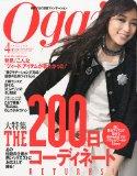 Oggi ( オッジ ) 2010年 04月号 [雑誌]