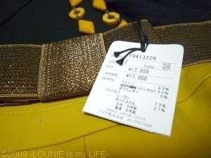 LOUNIE(ルーニィ)通販:ルーニィ2009秋冬物:ずっと欲しくてガマンしていたLOUNIE'09秋物マスタードスカート、とうとう買いました!!うれしーー!!!