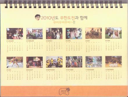 mugenカレンダー4