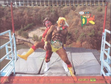 mugenカレンダー11