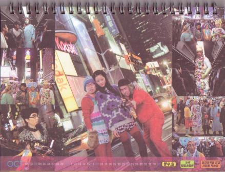 mugenカレンダー14