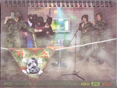 mugenカレンダー15