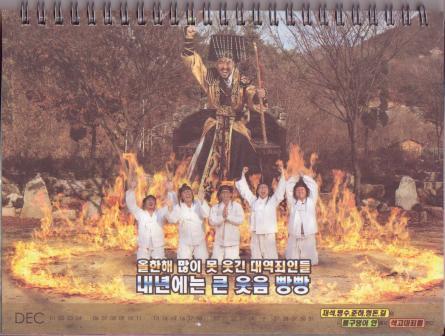 mugenカレンダー15 001