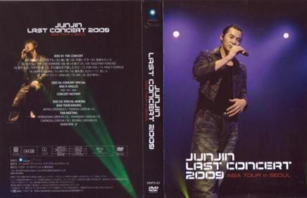 jini dvd-1