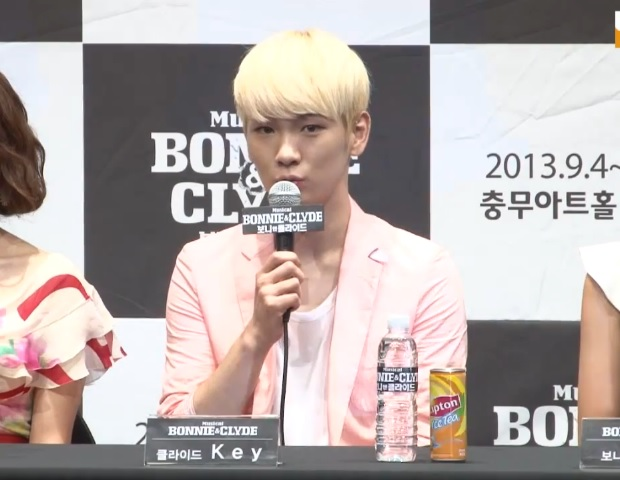 130819 MUSICAL Bonnie Clyde Press Conference -2