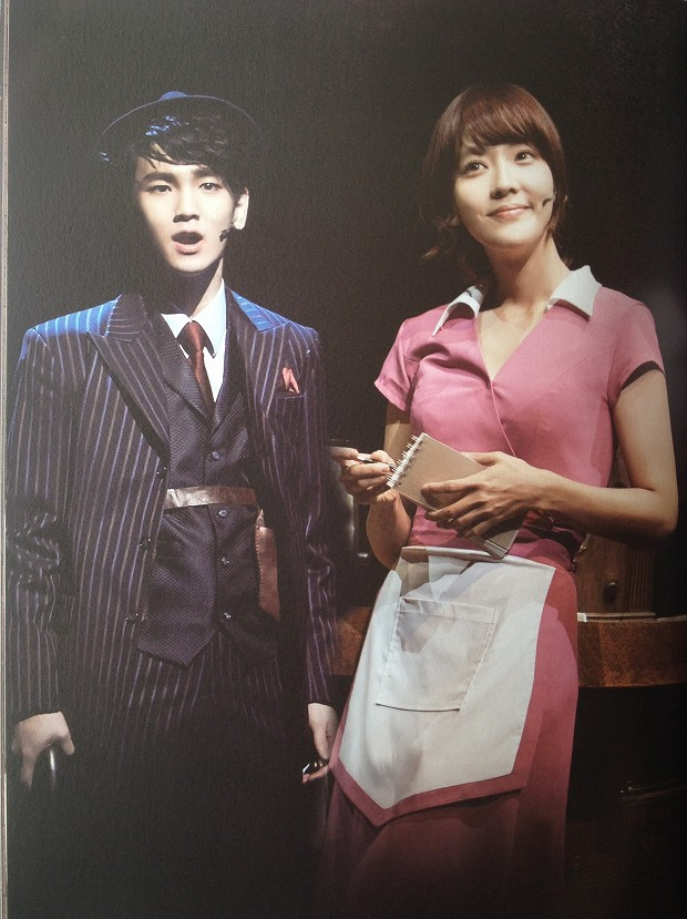 130904-1027 Bonnie and Clyde pamphlet -4