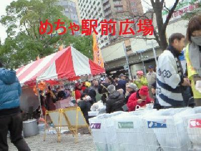 寒鱈汁祭り 004
