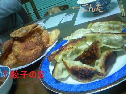 餃子 001