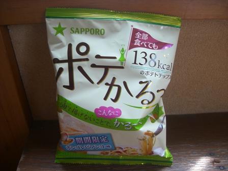 服・菓子4・29 007