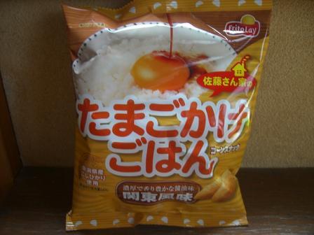 服・菓子4・29 008