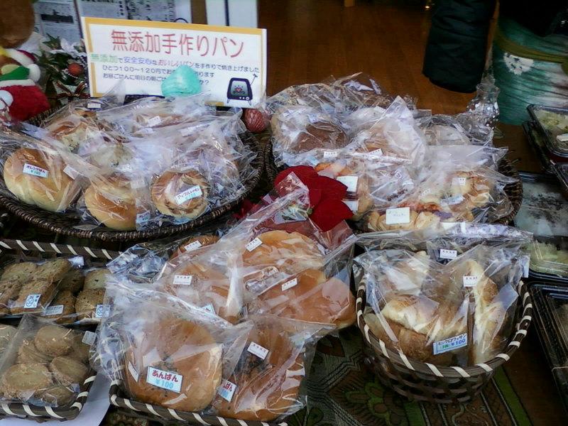 当店自慢のおいしい無添加手作りパン