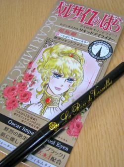 eyeliner_convert_20120419134631.jpg