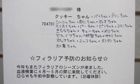 110418_02.jpg