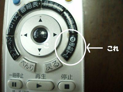 PC080001.jpg