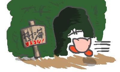 nin-rakugaki386.png