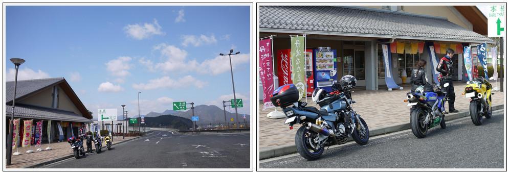 13年3月5~6日 蟹旅行ツーリング (2)