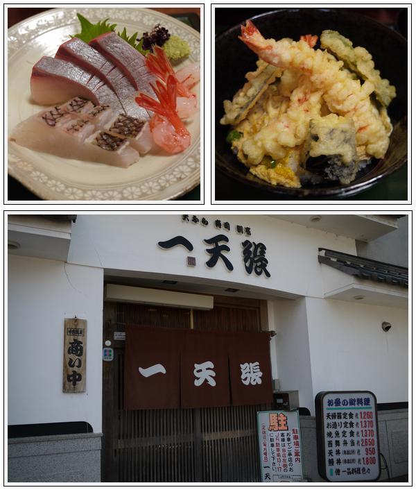 13年3月5~6日 蟹旅行ツーリング (10)