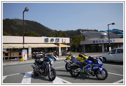 13年3月5~6日 蟹旅行ツーリング (12)