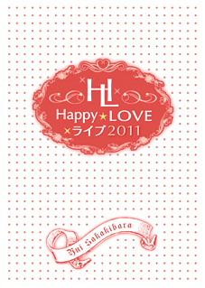 happylove.jpg