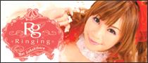 rin_bana.jpg