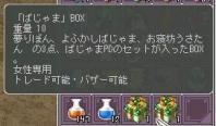 33_20110620133233.jpg