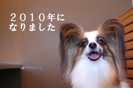 100101①