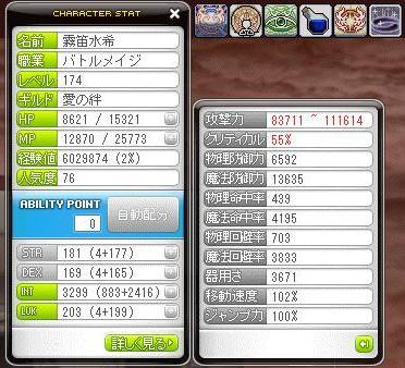 Maple110203_015447.jpg
