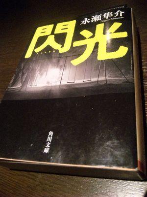2010の1冊目