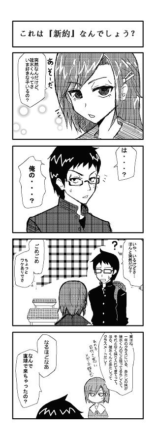 comic1.png