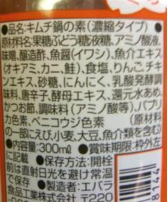 エスニックそぼろピーマン丼6