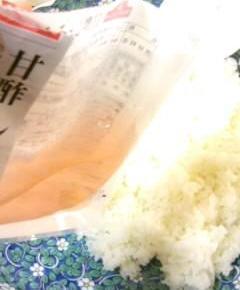 超法事的五目ツナ寿司11