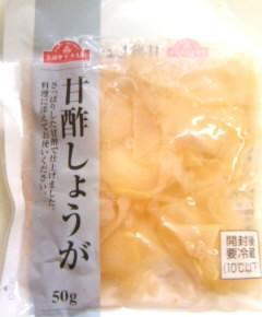超法事的五目ツナ寿司9