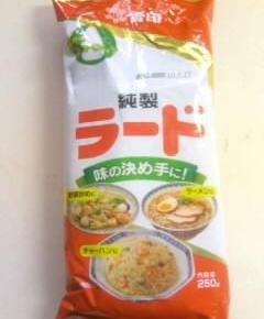 マオの国土無双麺3