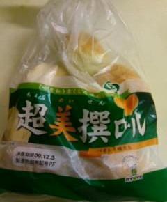 寿司サンドイッチ1