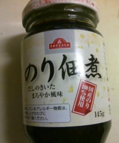 寿司サンドイッチ12