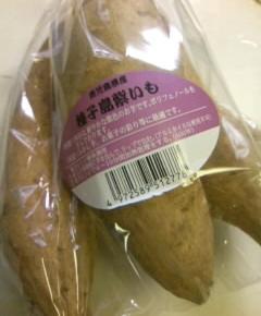 緑色の紫イモのシフォンケーキ1