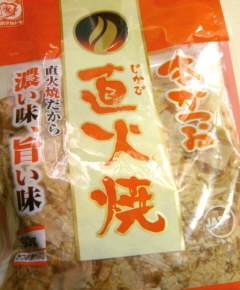 美味しんぼ風味噌ラーメン12